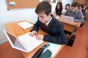 За нов програм развоја образовања  у Србији