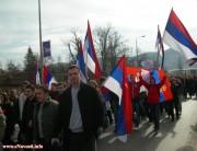 Протест, Бања Лука 18.02.2008.